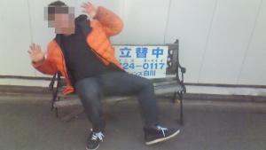 2011010412320002.jpg