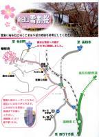 雪割桜地図