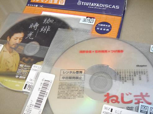 SC02747.jpg