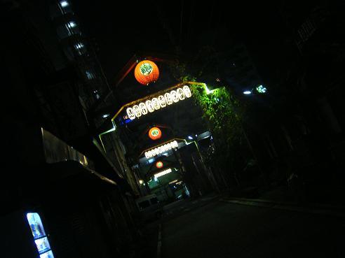 SC03022.jpg
