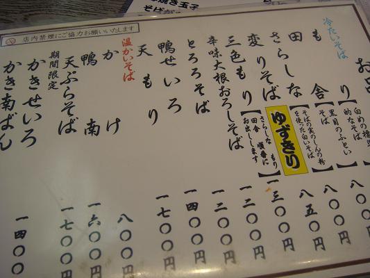 SC03865.jpg