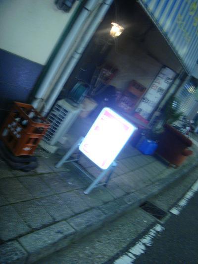 SC04030.jpg