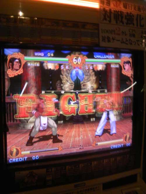 新年格闘大会3