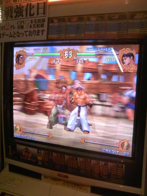 新年格闘大会5