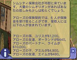 20041215205459.jpg