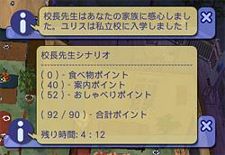 20041215205744.jpg
