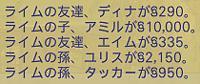 20050105194124.jpg