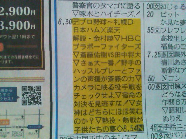 2012-04-14-1.jpg