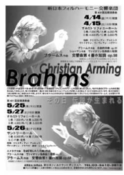 28_handbill.jpg