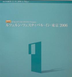 P1040493-1.jpg