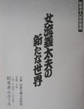 P1090429-1.jpg