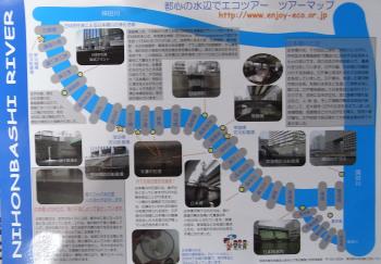 RIMG0201-1.jpg