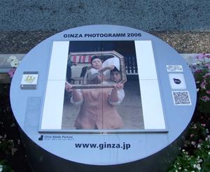 ginza01.jpg