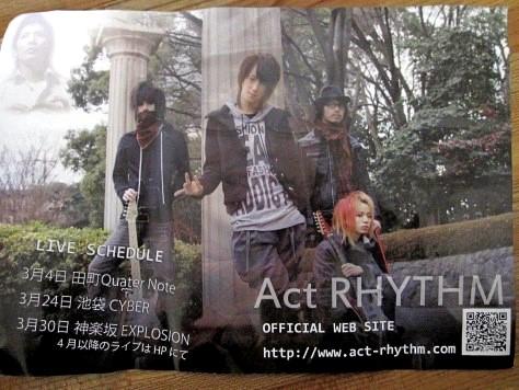 Act RHYTHM 005