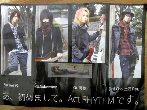 Act RHYTHM 006