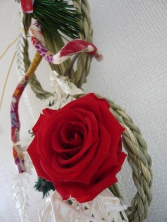 0912プリザでつくる、お正月のドア飾り3