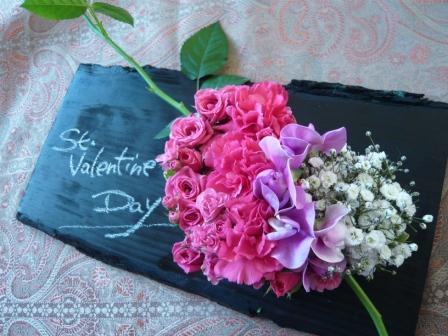 ハートのバレンタインp1