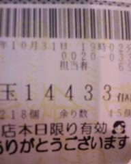091031_1942~010001