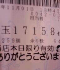 091101_1922~010001
