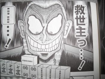 washizu.jpg