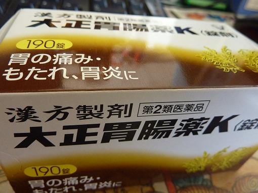 blog11020601.jpg
