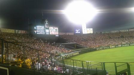 阪神甲子園球場③