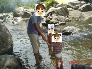 摂津峡公園①