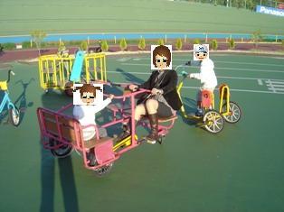 関西サイクルスポーツセンター②