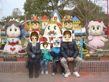 東条湖おもちゃ王国⑦