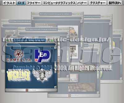 ATTIC_Gallery2009
