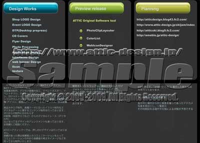 ATTIC_MainMenu2009Parts