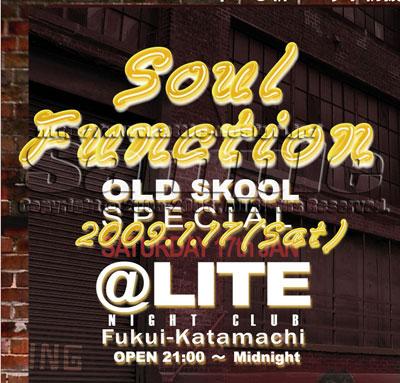 Soul_Function-Logo