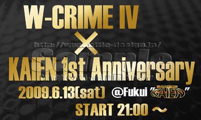 ogo_34W-CRIME_KAIEN1st