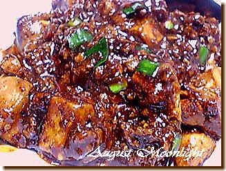 三婆屋 麻婆豆腐