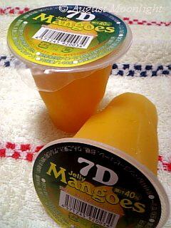 7D マンゴーゼリー