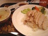 バンコクチキンライス南国泰飯