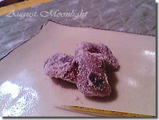 ブルーベリー餅