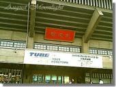 2006武道館LIVE