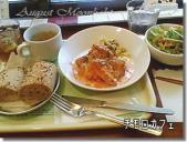 チモロカフェ (旧)日替わりランチ