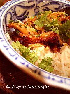 ベトナム鶏飯