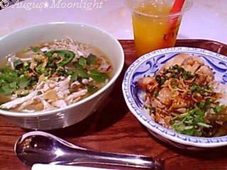 ランチセットの鶏肉のフォーとベトナム鶏飯