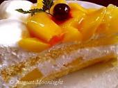 マンゴーのケーキ(正式名じゃないっぽい)