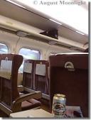 新幹線☆乗車中