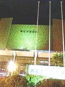 北海道厚生年金会館