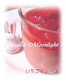 ichigomousse2006
