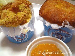 マフィンラボのマンゴーチーズマフィンとブラックペッパー&クリームチーズマフィン
