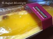 成城石井 プレミアムチーズケーキ マンゴー