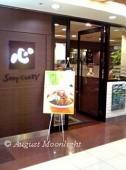 スープカレー「心」ザ・ダイヤモンド店