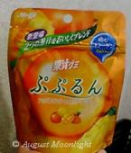 mangogumipupurun01