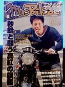 mr.bike